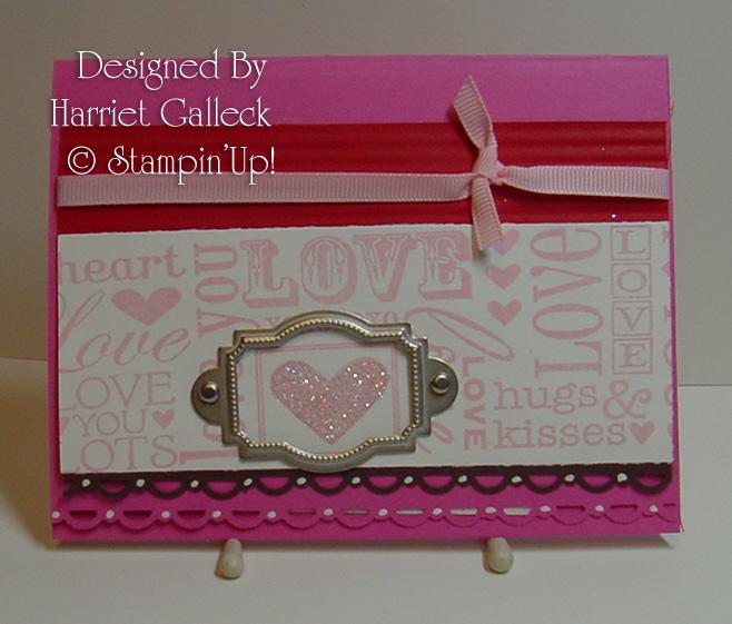 Valentine  swap by Harriet Galleck