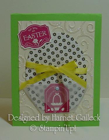 Harriet Galleck Easter card 2010
