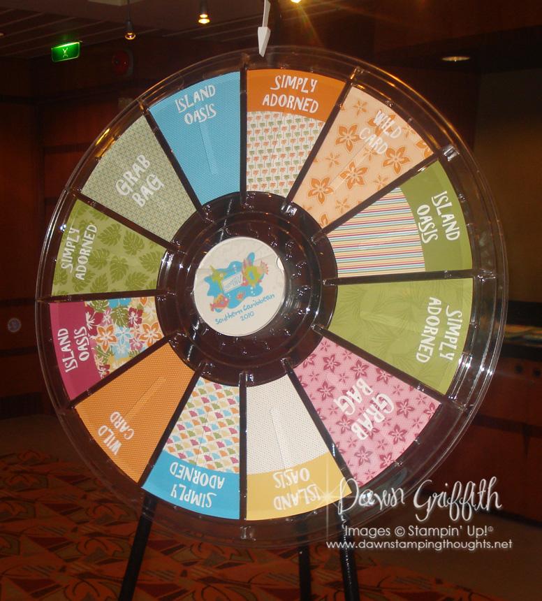 SU! wheel