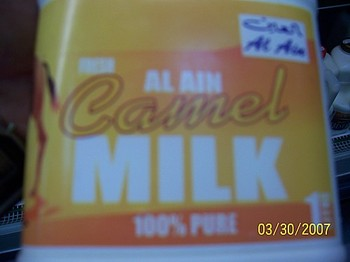 Yucky_carmel_milk