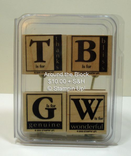 Around the Block $ 8.00 + S&H